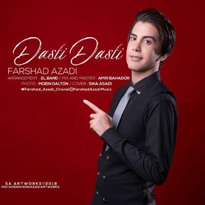 Farshad Azadi Dasti Dasti دستی دستی دانلود آهنگ جدید فرشاد آزادی دستی دستی