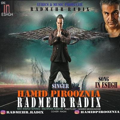 Hamid Pirooznia Radmehr Radix In Eshgh دانلود آهنگ حمید پیروزنیا و رادمهر رادیکس این عشق