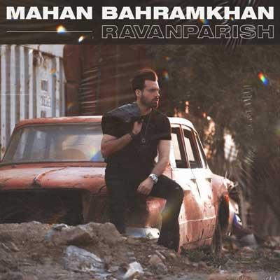 Mahan-Bahram-Khan-Ravanparish
