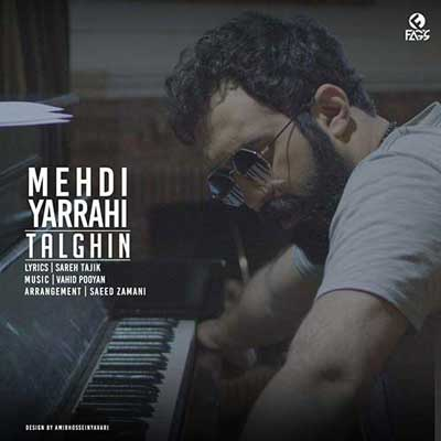 Mehdi-Yarrahi-Talghin_تلقین