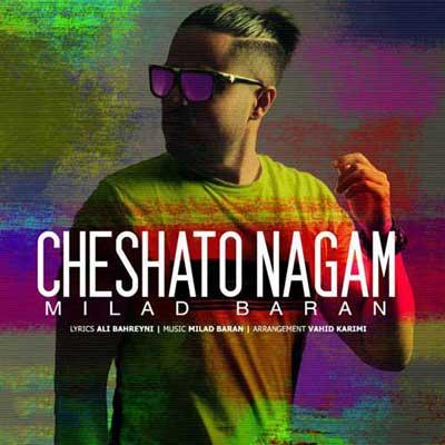 Milad-Baran-Cheshato-Nagam_چشاتو-نگم