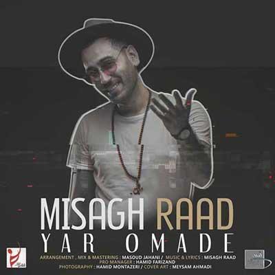 Misagh-Raad-Yar-Oomade