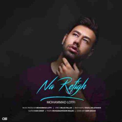 Mohammad Lotfi Narefigh newsong 400x400 دانلود آهنگ جدید محمد لطفی نارفیق