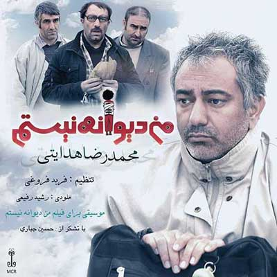Mohammadreza Hedayati Man Divaneh Nistam دانلود آهنگ جدید محمدرضا هدایتی من دیوانه نیستم