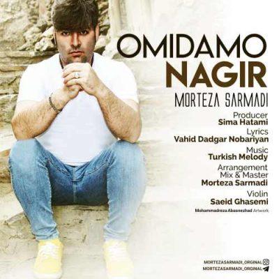 Morteza Sarmadi Omidamo Nagir مرتضی سرمدی 400x400 دانلود آهنگ جدید مرتضی سرمدی امیدمو نگیر