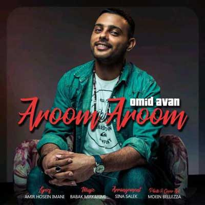 Omid-Avan-Aroom-Aroom_آروم-آروم