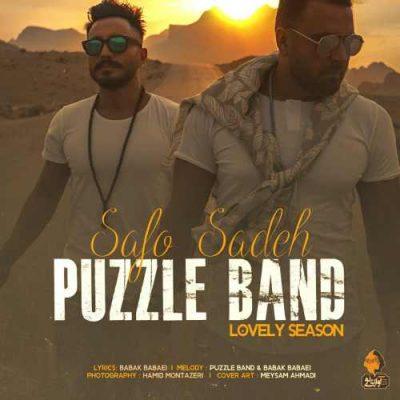 Puzzle Band Safo Sadeh پازل باند صافو ساده 400x400 دانلود آهنگ جدید پازل باند صاف و ساده