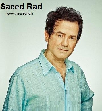 Saeed Rad sudnvhn سعیدراد سعید راد دانلود آهنگ سعید راد چگونه *تو را چگونه بخوانم تو را چگونه برانم*