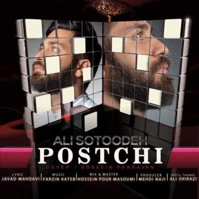 ali-sotoodeh-postchi