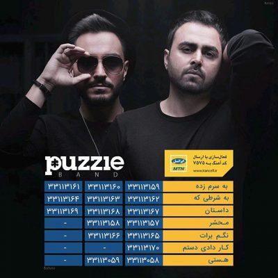 puzzel band kode pishvaz پازل باند کد پیشواز ایرانسل 400x400 کد پیشواز پازل باند برای ایرانسل