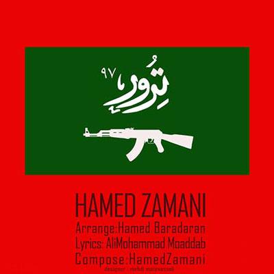 Hamed-Zamani-Terror-97_دانلود-آهنگ-جدید-حامد-زمانی-ترور-۹۷