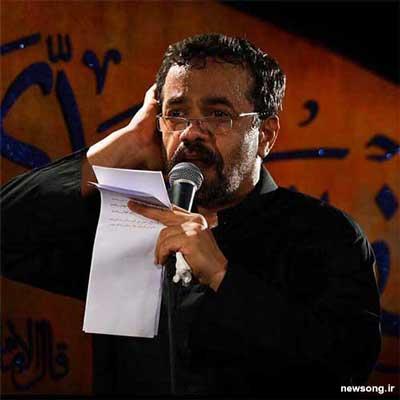 Mahmoud Karimi محمود کریمی دانلود مداحی به دست و پای دل موی تو پیچید محمود کریمی