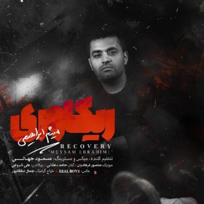 Meysam Ebrahimi Recovery میثم ابراهیمی ریکاوری 400x400 دانلود آهنگ جدید میثم ابراهیمی ریکاوری