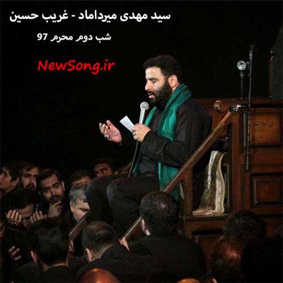 Seyed-Mehdi-Mirdamad_میرداماد
