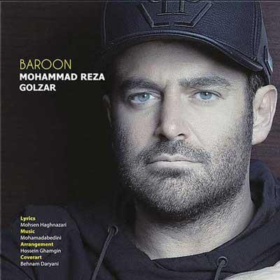 دانلود-آهنگ-جدید-محمدرضا-گلزار-بارون