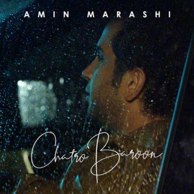 Amin Marashi Chatro Baroon امین مرعشی 400x400 دانلود آهنگ جدید امین مرعشی چتر و بارون