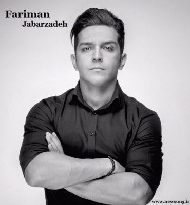 Fariman Jabarzadeh تمام آهنگهای فریمن جبارزاده 370x400 دانلود تمام آهنگ های فریمن جبار زاده
