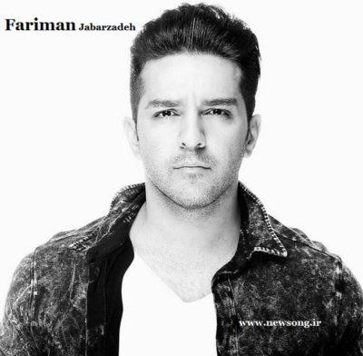 Fariman Jabarzadeh تمام آهنگ های فریمن جبارزاده 400x392 دانلود تمام آهنگ های فریمن جبار زاده