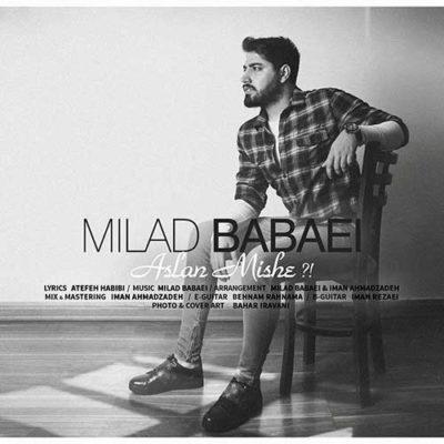 Milad Babaei Aslan Mishe میلاد بابایی اصلا میشه 400x400 دانلود آهنگ جدید میلاد بابایی اصلا میشه