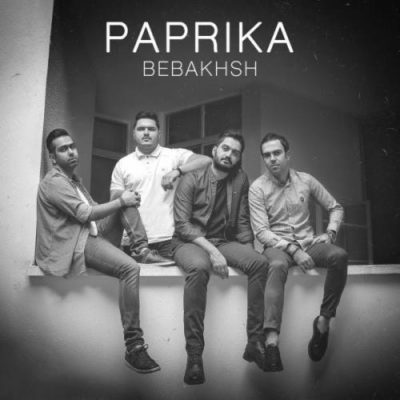 Paprika Bebakhsh پاپریکا ببخش 400x400 دانلود آهنگ جدید پاپریکا ببخش