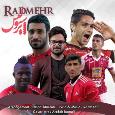 Radmehr Perspolis آهنگ فوتبال برد پیروزی پرسپولیس 400x400 دانلود آهنگ جدید رادمهر پرسپولیس
