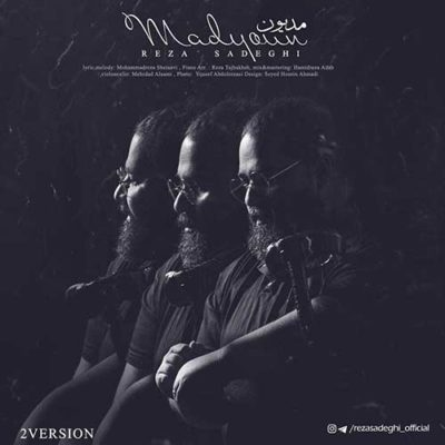 Reza Sadeghi Madyoun دانلودآهنگ جدید رضا صادقی مدیون 400x400 دانلود آهنگ جدید رضا صادقی مدیون