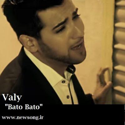 آهنگهای جدید افغانی