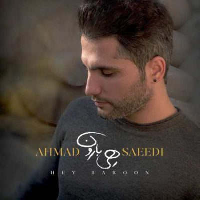 Ahmad Saeedi Hey Baroun احمد سعیدی هی بارون 400x400 دانلود آهنگ جدید احمد سعیدی هی بارون