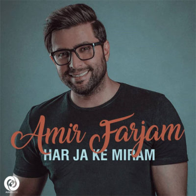 Amir Farjam Har Ja Ke Miram دانلود آهنگ شاد امیرفرجام 400x400 دانلود آهنگ جدید امیر فرجام هرجا که میرم