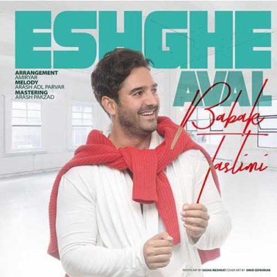 Babak Taslimi Eshghe Aval دانلود آهنگ غمگین عاشقانه جدید 400x400 دانلود آهنگ جدید بابک تسلیمی به نام عشق اول