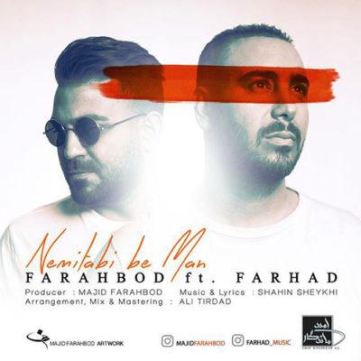 Farahbod Ft. Farhad Nemitabi Be Man دانلود اهنگ جدید 400x400 دانلود آهنگ فرهبد و فرهاد نمیتابی به من