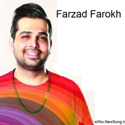 Farzad Farokh فرزادفرخ فرزاد فرخ 400x400 دانلود آهنگ جدید فرزاد فرخ نم بارون