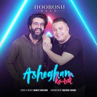 Hoorosh Band Ashegham Kardi دانلود آهنگ جدید هوروش بند عاشقم کردی دانلود آهنگ جدید هوروش بند عاشقم کردی