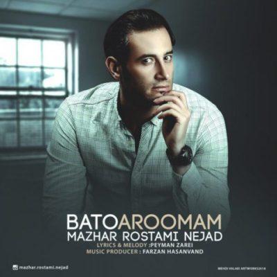 Mazhar Rostami Nejad Ba To Aromam 400x400 دانلود آهنگ جدید مظهر رستمی نژاد با تو آرومم