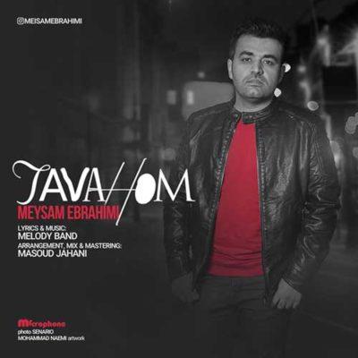 Meysam Ebrahimi Tavahom میثم ابراهیمی توهم 400x400 دانلود آهنگ جدید میثم ابراهیمی توهم