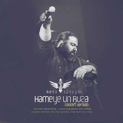 Reza Sadeghi Hame On Roza Concert Version کنسرت دانلود ورژن اجرای زنده آهنگ همه اون روزا رضا صادقی