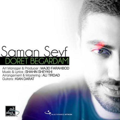Saman Seyf Doret Begardam سامان سیف دورت بگردم 400x400 دانلود آهنگ جدید سامان سیف دورت بگردم