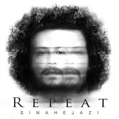 Sina Hejazi Tekrar سیناحجازی سینا حجازی تکرار 400x400 دانلود آهنگ جدید سینا حجازی تکرار