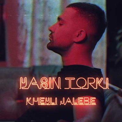 Yasin Torki Kheili Jalebe یاسین ترکی جدید 400x400 دانلود آهنگ جدید یاسین ترکی خيلی جالبه