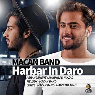 Macan Band Har Bar In Daro ماکان باند ماکان بند 400x400 دانلود آهنگ ماکان باند هر بار این درو