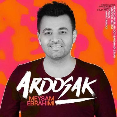Meysam Ebrahimi Aroosak میثم ابراهیمی عروسک 400x400 دانلود آهنگ جدید میثم ابراهیمی عروسک