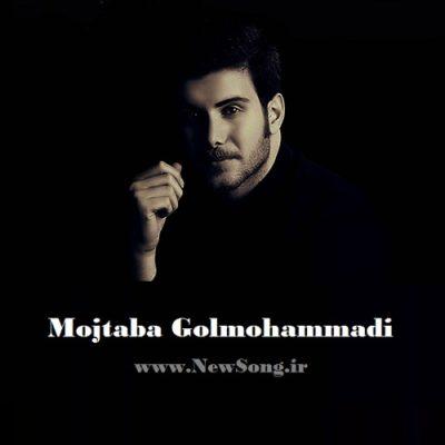 Mojtaba Gol Mohammadi مجتبی گل محمدی ترانه آهنگ سنتی 400x400 دانلود آهنگ های سنتی مجتبی گل محمدی *4 ترانه*