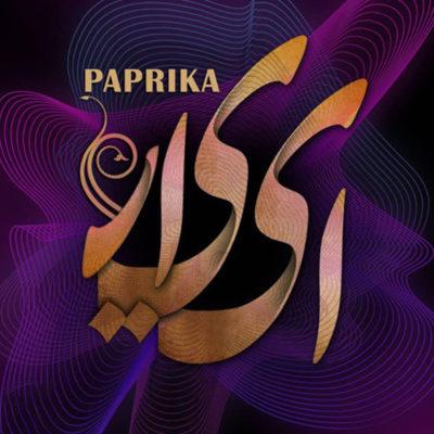Paprika Ey Yar دانلود آهنگ جدید پاپریکا 400x400 دانلود آهنگ جدید پاپریکا ای یار