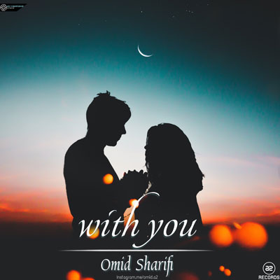 omid a2 with you دانلود آهنگ بی کلام Omid A2 بنام With You