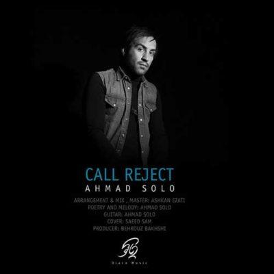 Ahmad Solo Call Reject Rade Tamas احمدسلو احمد سلو رد تماس 400x400 دانلود آهنگ جدید احمد سلو رد تماس