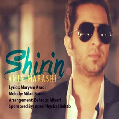 Amin Marashi Shirin mp3 امین مرعشی دانلود آهنگ جدید امین مرعشی شیرین
