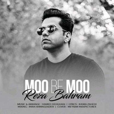 Reza Bahram Mo Be Mo vqhfivhl vqh fivhl رضا بهرام رضابهرام 400x400 دانلود آهنگ جدید رضا بهرام مو به مو