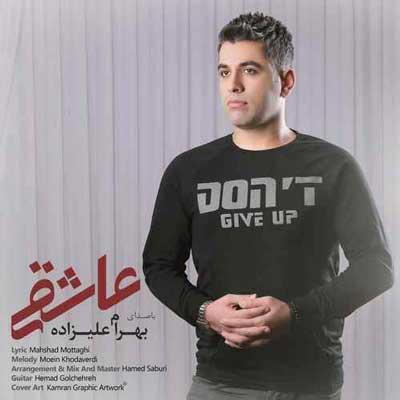 دانلود آهنگ جدید بهرام علیزاده عاشقی
