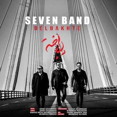 7 Band Delbakhte سون باند سون بند جدید 400x400 دانلود آهنگ جدید گروه سون دلباخته