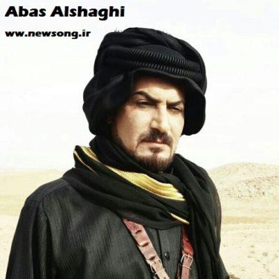 Abas Sahaghi عباس سحاگی عربی موزیک 400x400 دانلود آهنگ عباس سحاگی حزین جدا